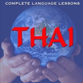 Learn Thai - Easily, Effectively, and Fluently