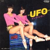 UFO/ピンク・レディージャケット画像
