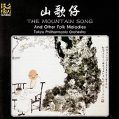 The Mountain Song