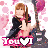 You♡I  - Sweet Tuned by 5pb -