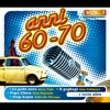 pochette album Various Artists - Anni  '60 '70, Vol. 1