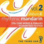 Rhythmic Mandarin Volume 2 (Album 2)
