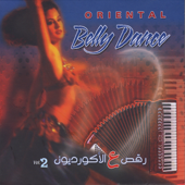 Orietal Belly Dance (Raks Al Accordion 2)