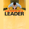 Harvard Business Review: The Tests of a Leader - Harvard Business Review
