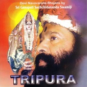 Keertaya Tripuraambaam