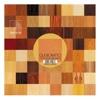 Gui Boratto - Tipologia (Remixes) - EP