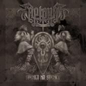 Stenka Na Stenku - EP cover art
