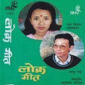 Sunkoshi Le - Sambhu Rai & Usha Kiran Adikari