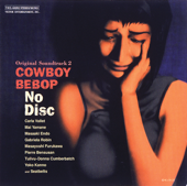 Cowboy Bebop (Original Soundtrack 2) No Disc