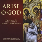 Arise, O God