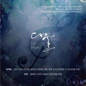 아리랑 (Arirang) [국악 - Korean Classical Music Version]
