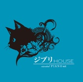 Ghibli House Essential Piano Set
