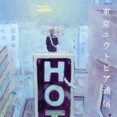 Tokyo Utopia Tsushin