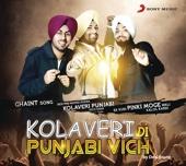 Kolaveri Di Punjabi Vich