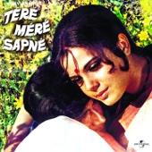 Hey Maine Kasam Li - Kishore Kumar & Lata Mangeshkar