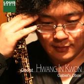 Gabriel's Oboe - 황인권 Hwang In Kwon