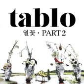 Tomorrow (feat. Taeyang)