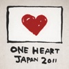 One Heart Japan 2011 Vol. 1