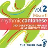 Rhythmic Cantonese Volume 2 (Album 1)