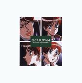 The Vision of Escaflowne (Original Soundtrack 2)