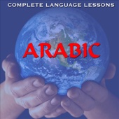 Learn Arabic - Easily, Effectively, and Fluently
