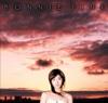 Kane Wo Narashite - Bonnie Pink