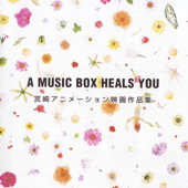 A Music Box Heals You Hayao Miyazaki Animation Orgel Anthology