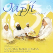 Japji (Song of the Soul) - EP