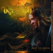 Jizn'vo Slavu (Live...for the Glory) / Neizbezhnost' (Inevitibility) cover art