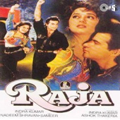 Raja (Original Motion Picture Soundtrack)
