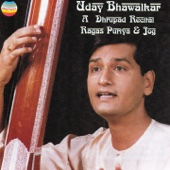 A Dhrupad Recital : Ragas Puriya and Jog