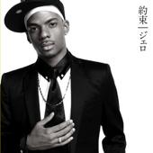 [Download] Umiyuki MP3