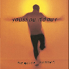 7 Seconds (Duet With Neneh Cherry) - Youssou N'Dour & Neneh Cherry