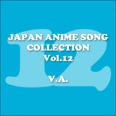 Download Aya - Hare Hare Yukai (from The Melancholy of Haruhi Suzumiya)