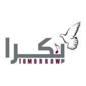 Various Artists - Bokra / Tomorrow artwork