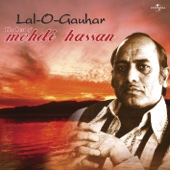 Lal O Gauhar - The Best of Mehdi Hassan (Live)