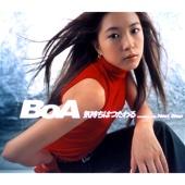 Kimochiha Tsutawaru - EP cover art