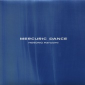 Mercuric Dance (躍動の踊り)