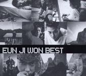 Eun Ji Won Best