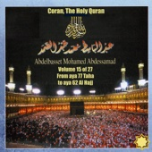Coran, The Holy Quran, Vol. 15