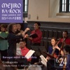 Baroque Music from Bolivia