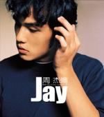 Jay Chou - 星晴 artwork