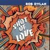 Every Grain of Sand - Bob Dylan
