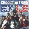 Choo Choo Train - EP