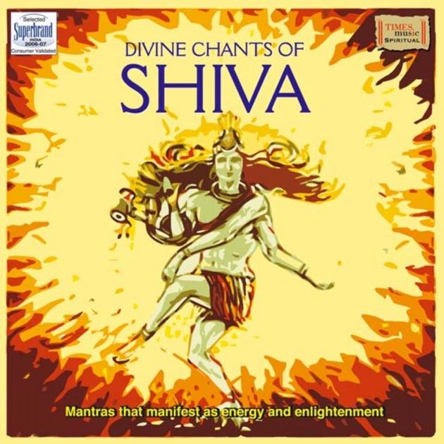 Shiva Panchakshari Mantra - Uma Mohan