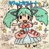 Miku's Secret Note - EP