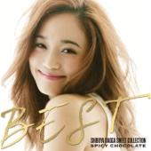 ずっと feat. HAN‐KUN & TEE