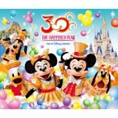 東京ディズニーリゾート(R) 30thアニバーサリー・ミュージック・アルバム