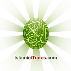 القارئ حاتم فريد - تراويح 1432