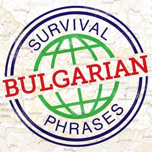 Bulgarian - SurvivalPhrases